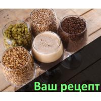 Зерновой набор по вашему рецепту